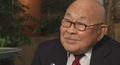 Hoshiyama,Fred Y.