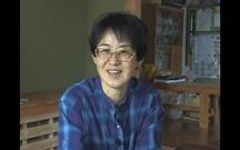 Ann K. Nakamura