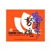 Daion Taiko