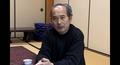 Yokoyama,Wayne Shigeto